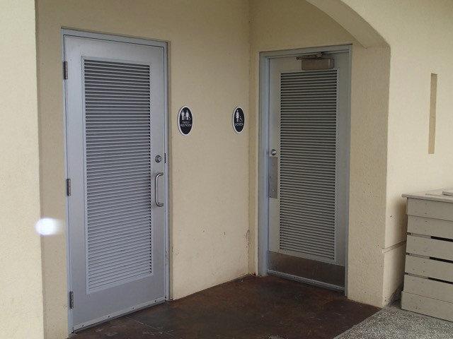 Stile & Rail Door