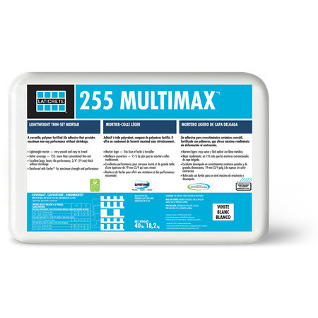 255 MULTIMAX™