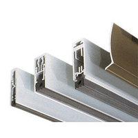Acoustical Surfaces, Inc. image | Adjustable Door Seals