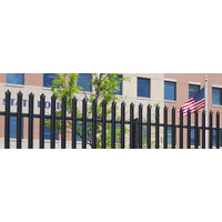 High Security Steel Palisade Fence image
