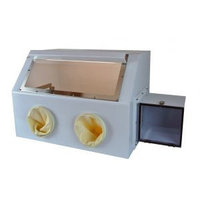 Isolation Glove Boxes 2100 Series image
