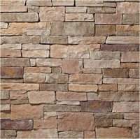 Autumn Buckeye (50% each color) - Ledge Stone image