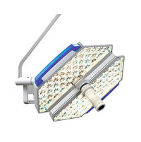 TruLight® 5000 Surgical Light image