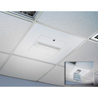 Suspended Ceiling Enclosure - Aruba Networks AP & Antennas image