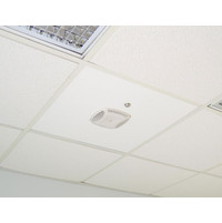 Suspended Ceiling Mount - Aruba Networks A image