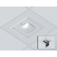 Suspended Ceiling Mount - Aruba Networks AP image