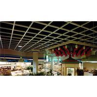 Open Plenum Ceiling System image