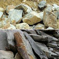 Landscape Boulders image